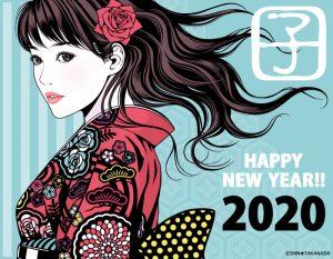 """""""N‰ê_2020"""